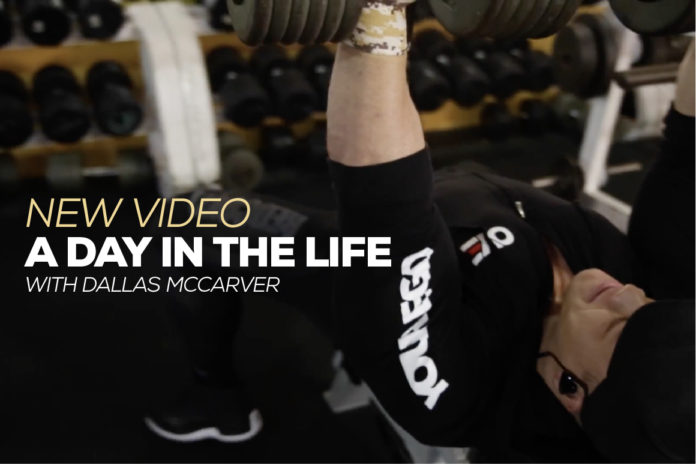 Dallas McCarver